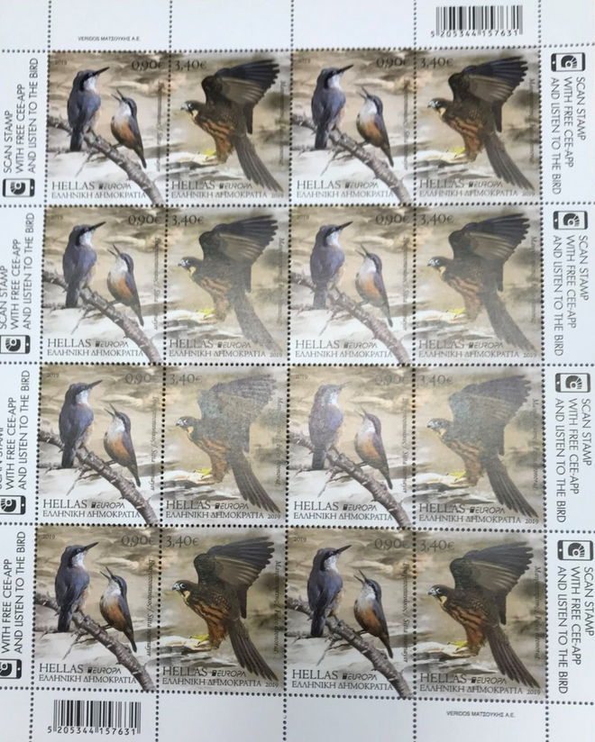 europa stamps: Greece 2019