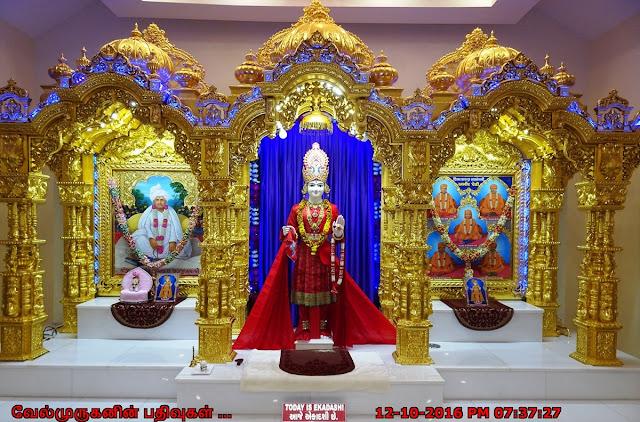 Bhagwan Shri Swaminarayan  USA
