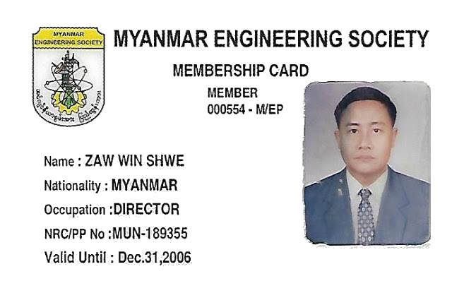Myanmar Engineer Society Card