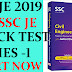 SSC JE | RRB JE Civil Engineering Preliminary Exam MCQ's Free Test Series 2019 Mock test Series – 1