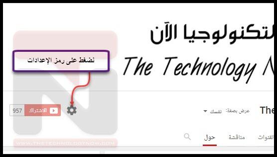 التكنولوجيا الآن