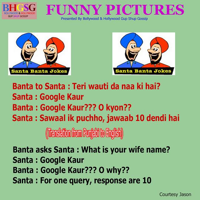 santa banta funny jokes video