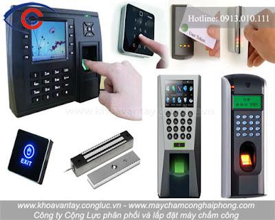 Các thiết bị kiểm soát cửa ra vào Cộng Lực cung cấp trên thị trường.