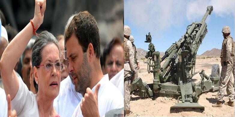 Image result for बोफोर्स और कांग्रेस