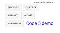 Lebal-Css-code-5