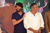 Mana Oori Ramayanam Audio Launch-thumbnail-1