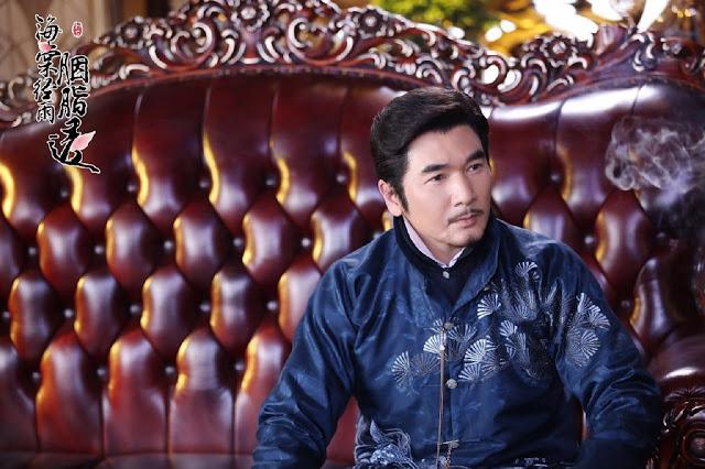 Hai Tang Jing Yu Yan Zhi Tou Alex Fong