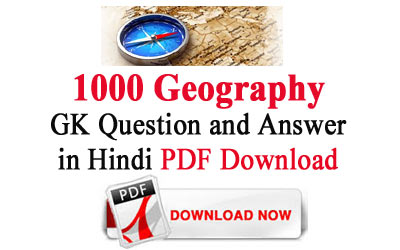 1000 Geography GK Question and Answer in Hindi PDF Download