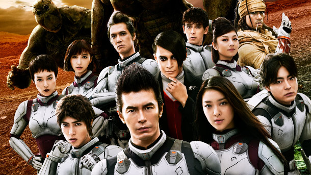 Terra-Formars-live-action