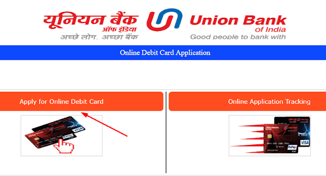 How to Apply Union Bank Of India ATM Card