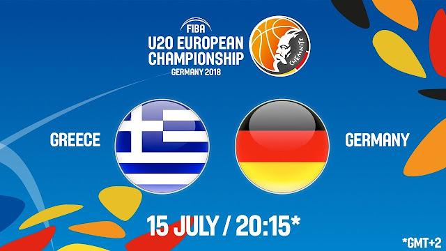 Ελλάδα - Γερμανία ζωντανή μετάδοση στις 21:15 από την Γερμανία, για το Ευρωπαϊκό Νέων Ανδρών