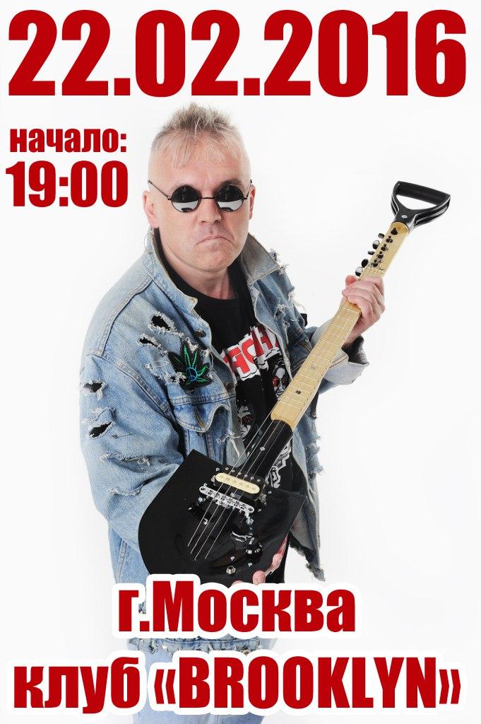 В клуб 22 февраля в москве русское эротическое шоу видео