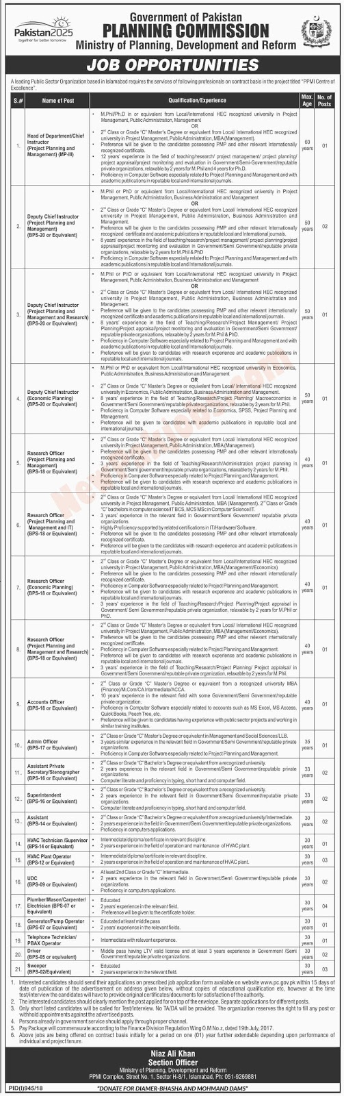 Ministry Of Planning Development & Reform latest Jobs