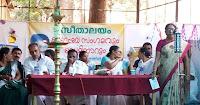 Seethalayam project at Kottayam gets appreciation