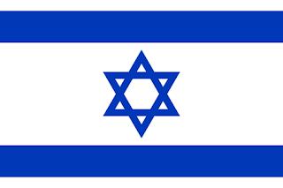 Negara Israel