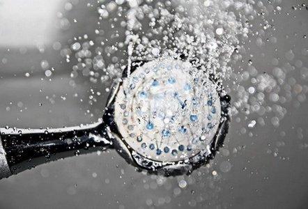 Shower Sedang Mengeluarkan Air