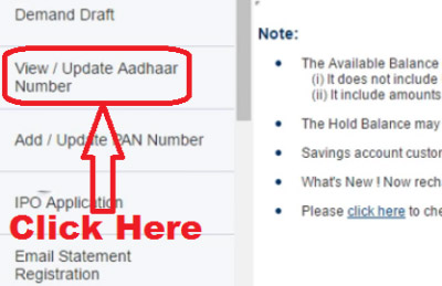 how to link aadhaar card details in hdfc bank online