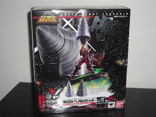 Super Robot Chogokin Gurren Lagann Drill Set of Manliness Box Front