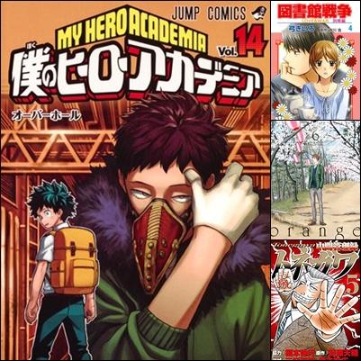 manga ws 104 shounen hunter