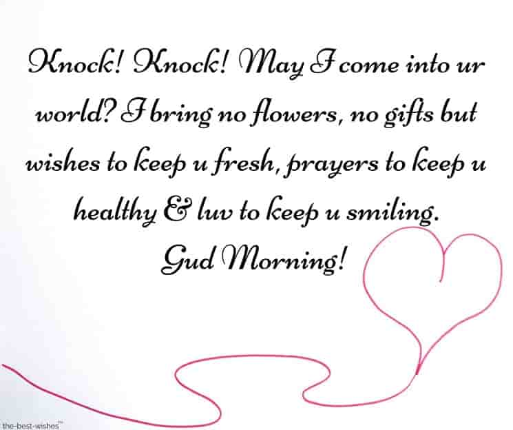 a sweet good morning sms