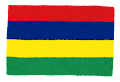 モーリシャスの国旗