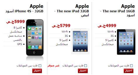 سعر Oppo F11 Pro اليوم في مصر تعرف علي سعر موبايل اوبو F11 برو