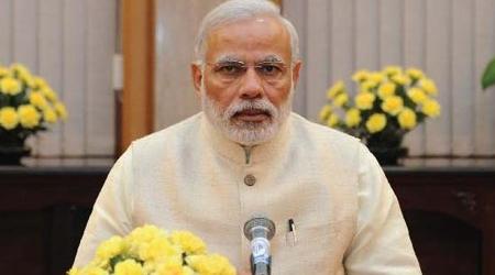 नरेंद्र मोदी का देश के नाम संबोधन