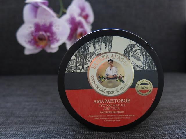 Amarantowe masło do ciała z serii Kąpiel Agafii.