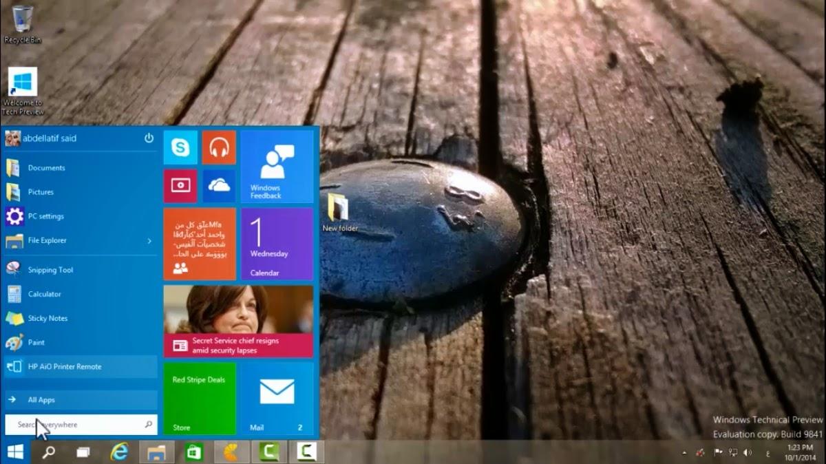 شرح مميزات Windows 10 الجديد بالفيديو