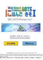WBT-AOTS Nihongo Kiso - Web-Based Training AOTS にほんご きそ
