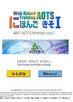 WBT-AOTS Nihongo Kiso - Web-Based Training AOTS にほんご きそ