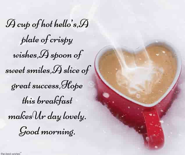 breakfast sms have a lovely day