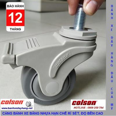 Bánh xe đẩy tiêm thuốc loại nhỏ 3 inch Colson USA | STO-3854-448BRK4 banhxedaycolson.com