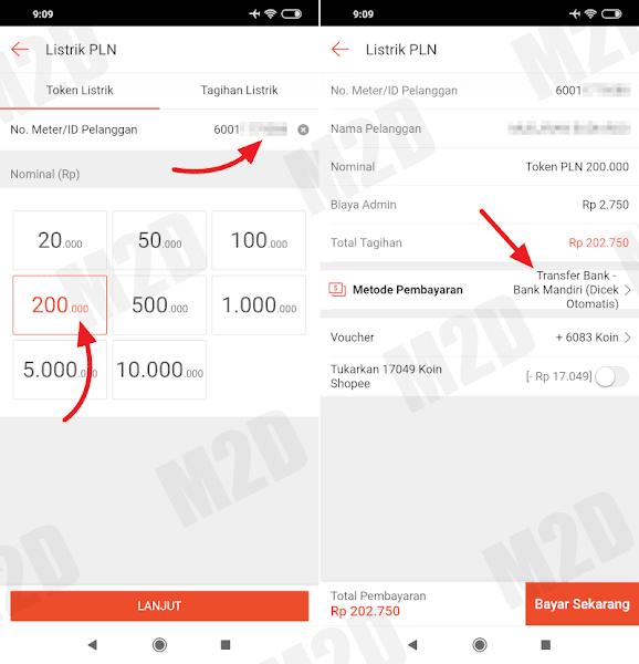 Nomor meter atau ID pelanggan PLN