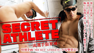Coat SECRET ATHLETE 〜一流選手限界域〜