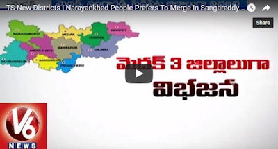 TS New Districts  Narayankhed People Prefers To Merge In Sangareddy Than Medak