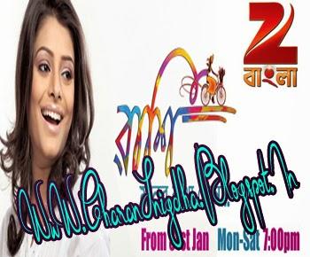 Star jalsha serial tumi asbe bole star rahul nandini sex scene sandipta sen and rahul banerjee scan - 4 7