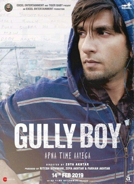 Gully Boy - Photo 2