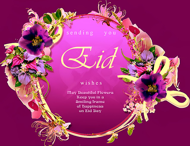 Best Wallpapers Of Eid Mubarak 2017