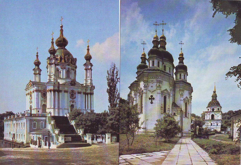 Киев открытки