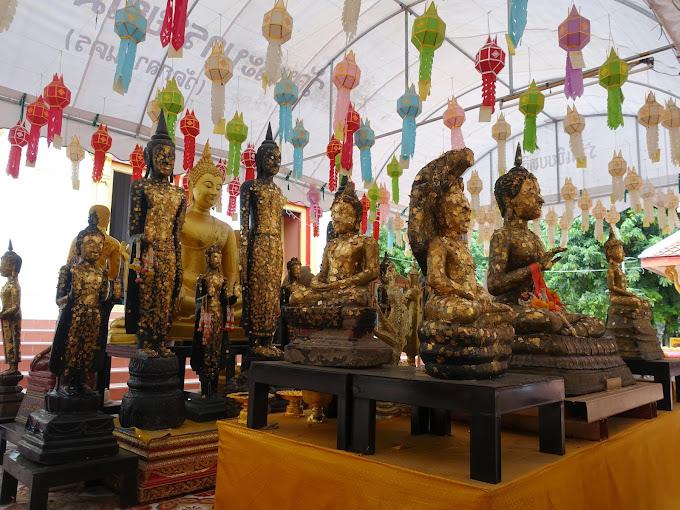 Wat Pha Narai Maha Rat