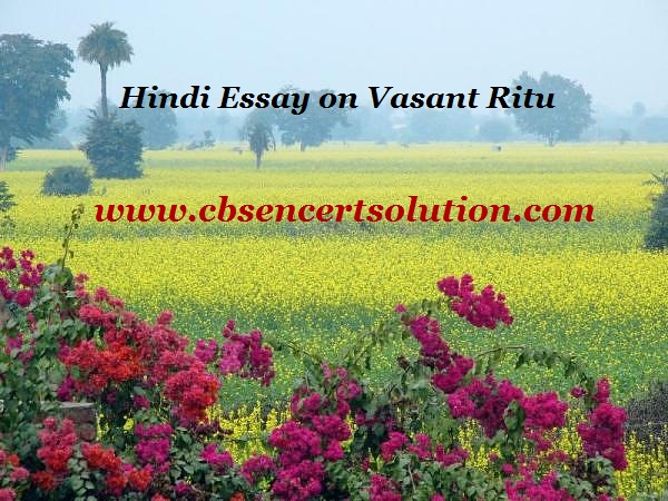 hindi kavita on paropkar essay