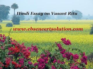 Hindi Rachna Nibandh Essay on Vasant Ritu वसंत ऋतु | image