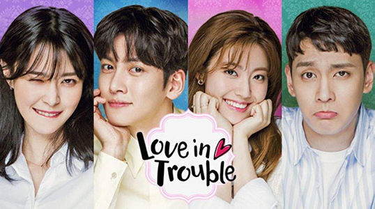 Love In Trouble May 22 2019 SHOW DESCRIPTION: Bong Hee, a trainee at Judicial Research and Training Institute, mistakens Ji Wook as a pervert who was harassing her in a […]