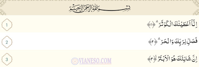 Surat Al-Kautsar