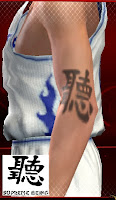 NBA 2K13 Arm Tattoos Mod Patch Supreme Being
