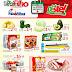 Sexta (15) e Sábado (16) com ofertas imperdíveis no Supermercado Pai e Filho e Rede Oeste Supermercados