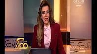 برنامج ممكن حلقة الخميس 22-12-2016 مع ريهام إبراهيم