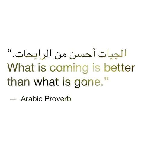 Tazkirah Jumaat #53 : Better vs Gone
