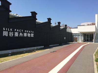 岡谷蚕糸博物館 シルクファクトおかや